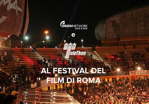 Green Network e Telethon al Festival del Film di Roma: un Galà Dinner all'insegna della solidarietà.